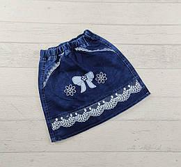 Юбка джинсовая для девочки 4,5,6,7 лет
