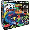Дитяча гоночна траса Magic Tracks на 360 деталей з машинкою., фото 10