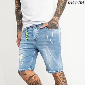 Короткі чоловічі рвані джинсові шорти блакитні 1-0464-104