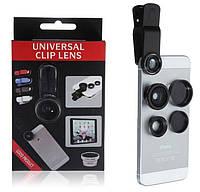 Комплект линз объективов для телефона линзы объективы широкоугольный макро, рыбий глаз на прищепке Universal