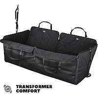 Автогамак для собак в авто. Трансформер. Защитная накидка, Авточехол для перевозки собак. Comfort Transformer