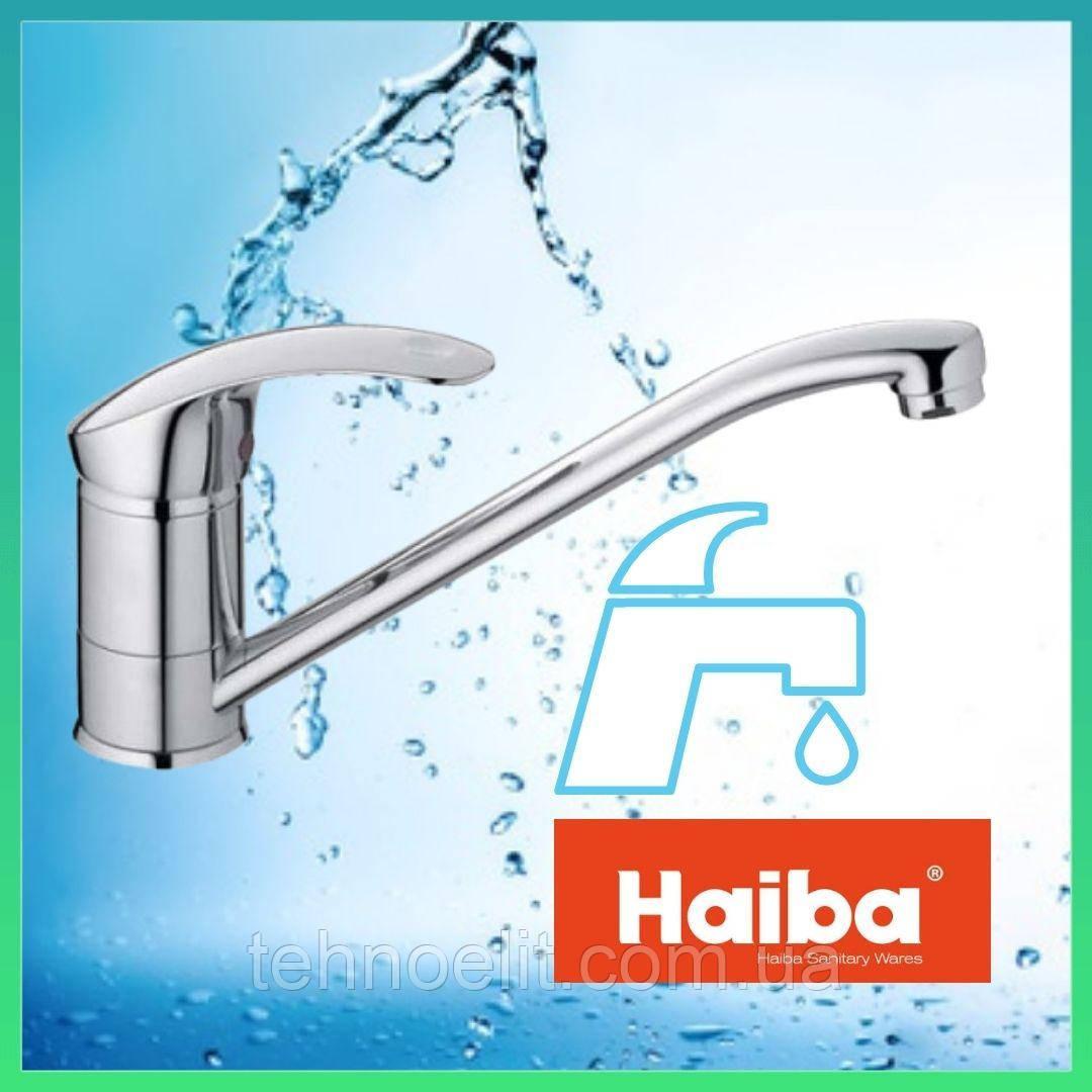 Латунный кухонный однорычажный смеситель для кухни на мойку Haiba FABIO 004 (HB0771) (излив 22 см)
