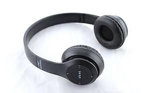 Навушники Mdr P47BT