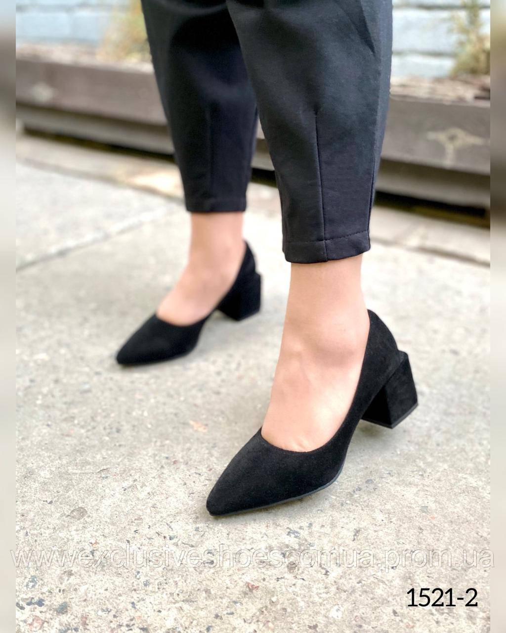 Туфлі жіночі замшеві туфельки гостроносі чорні