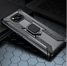 KEYSION защитный чехол Xiaomi POCO X3 / Xiaomi POCO X3 Pro с кольцом с прозрачной вставкой Цвет Чёрный