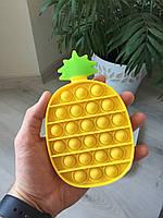 Поп ИТ, Детская игрушка Антистресc POP IT - АНАНАС, в желтом цвете