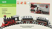 Детская железная дорога Classical Train 1639 (поезд + 2 пасс. вагона)