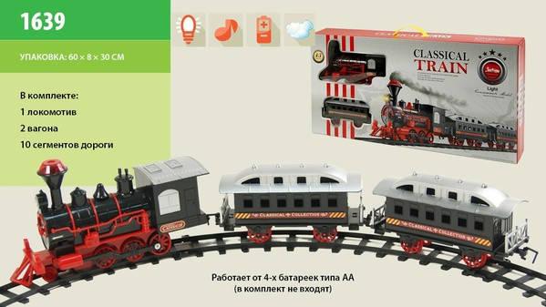 Детская железная дорога Classical Train 1639 (поезд + 2 пасс. вагона), фото 2