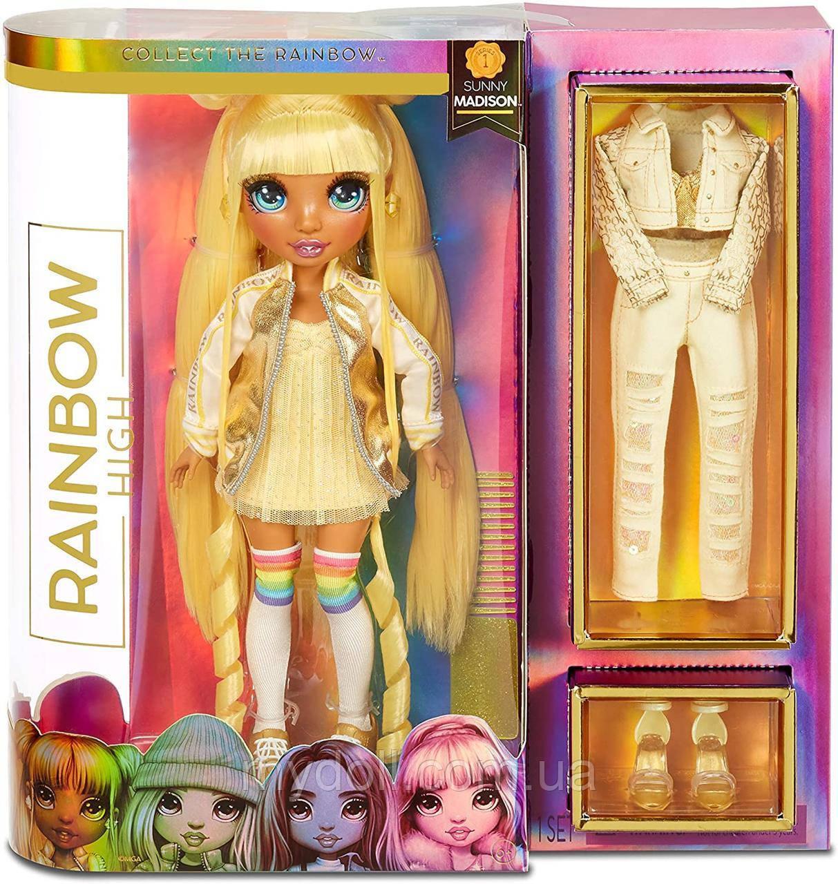 Уцінка! Лялька Rainbow High Санні Sunny Madison Yellow Clothes Жовта Мосту Хай Санні Медісон 569626 Оригінал