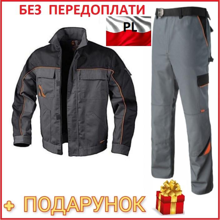Костюм робочий Польща з штанами 004
