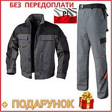 Костюм рабочий Польша с штанами 004
