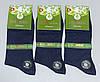 Бамбуковые носки оптом!