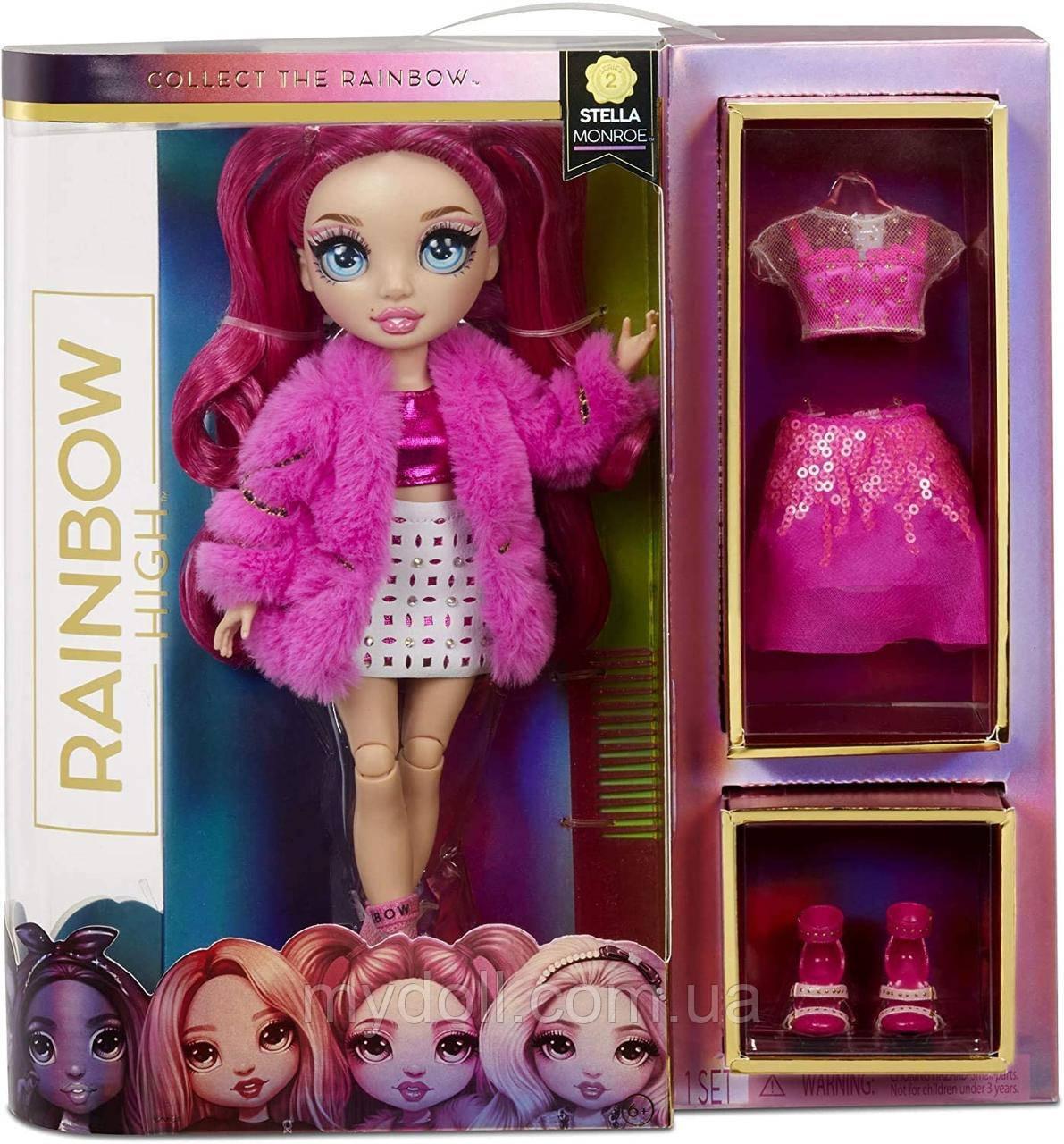 Уценка! Кукла Рейнбоу Хай Стелла Монро Фуксия Rainbow High S2 Stella Monroe Fuchsia Fashion Doll 572121