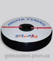 """Капельная лента туман """"Santehplast"""" ф32 100мет"""