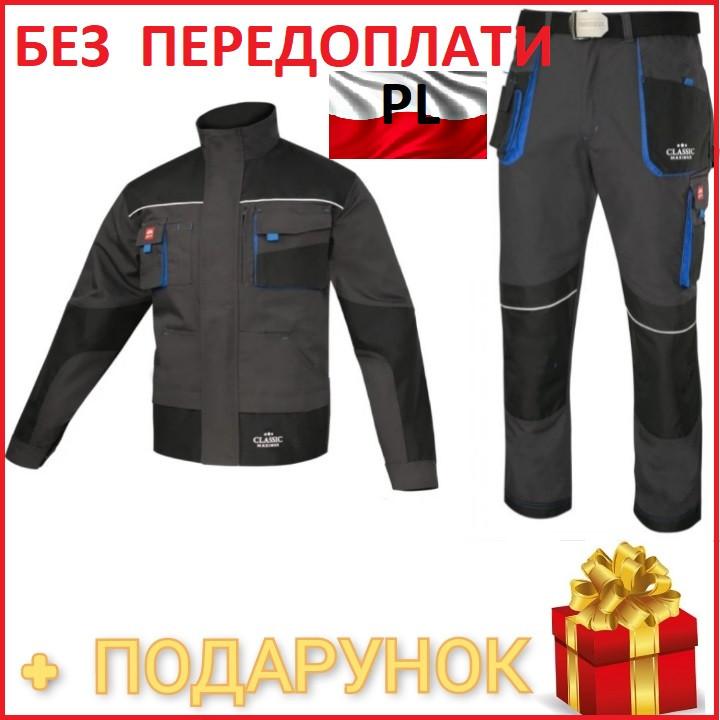 Костюм робочий Польща з штанами 006