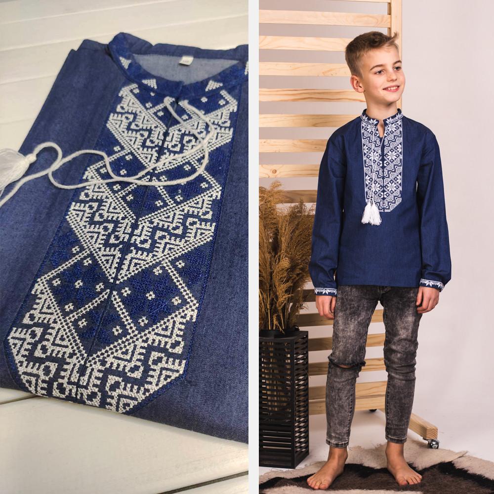 Підліткова вишиванка Зірочка на джинсі з біло-синьою вишивкою