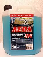 Незамерзающая жидкость (для омывателя)  ЛЕОЛ   (-20 С)    4л