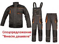 Рабочая одежда Польша, набор ArtMaster