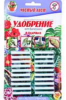 Удобрение от болезней растений в палочках   20 шт