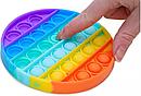 Антистрес сенсорна іграшка Pop It Нескінченна пупырка антистрес Різнобарвний коло, фото 5