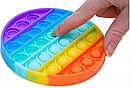 Антистресс сенсорная игрушка Pop It Бесконечная пупырка антистресс  Разноцветный круг, фото 5