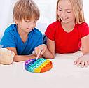 Антистресс сенсорная игрушка Pop It Бесконечная пупырка антистресс  Разноцветный круг, фото 2