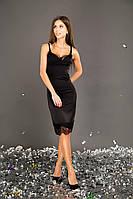 Платье комбинация женское шелковое с кружевом миди AniTi 097, черный