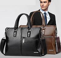 Мужской деловой портфель для документов формат А4 мужская сумка для планшета ноутбука бумаг