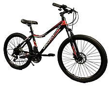 "Велосипед Unicorn - smart rider 24"" размер рамы 15"" бирюзовый, фото 3"