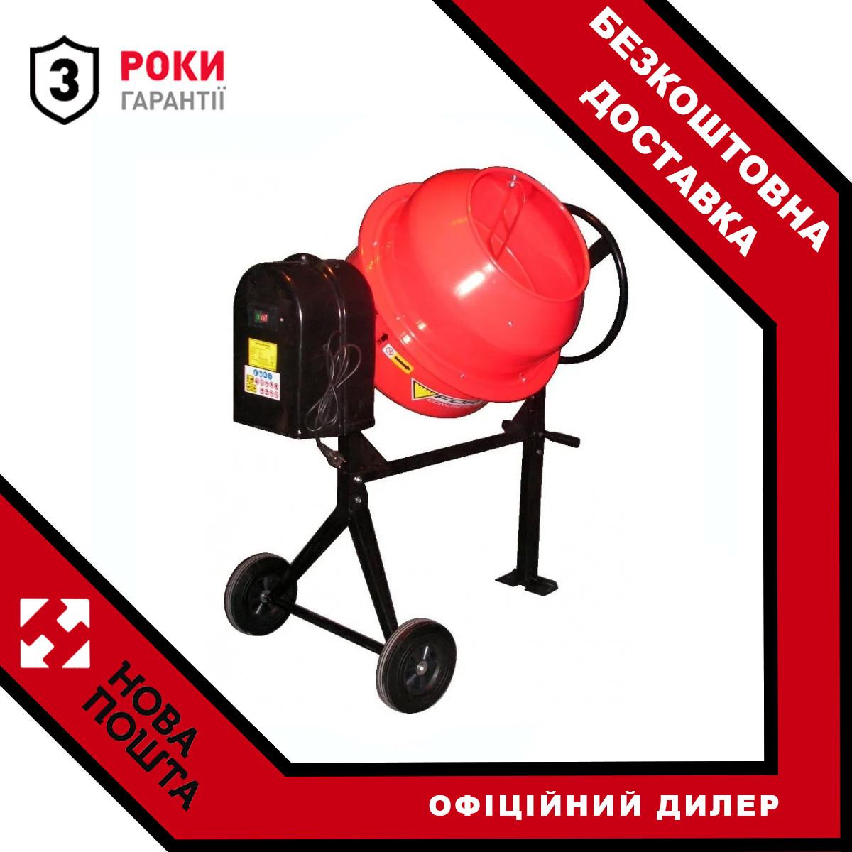 Бетонозмішувач Forte EW6140P 140 л