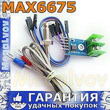 Термопара К-типа + модуль усилитель на MAX6675 для Arduino STM ESP и других.