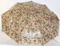 Зонт черный с бежевым, розовые цветы 33_2_44a5