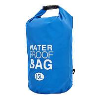 Гермомішок водонепроникний ZELART Waterproof Bag Об'єм 15л PVC Синій (TY-6878-15)