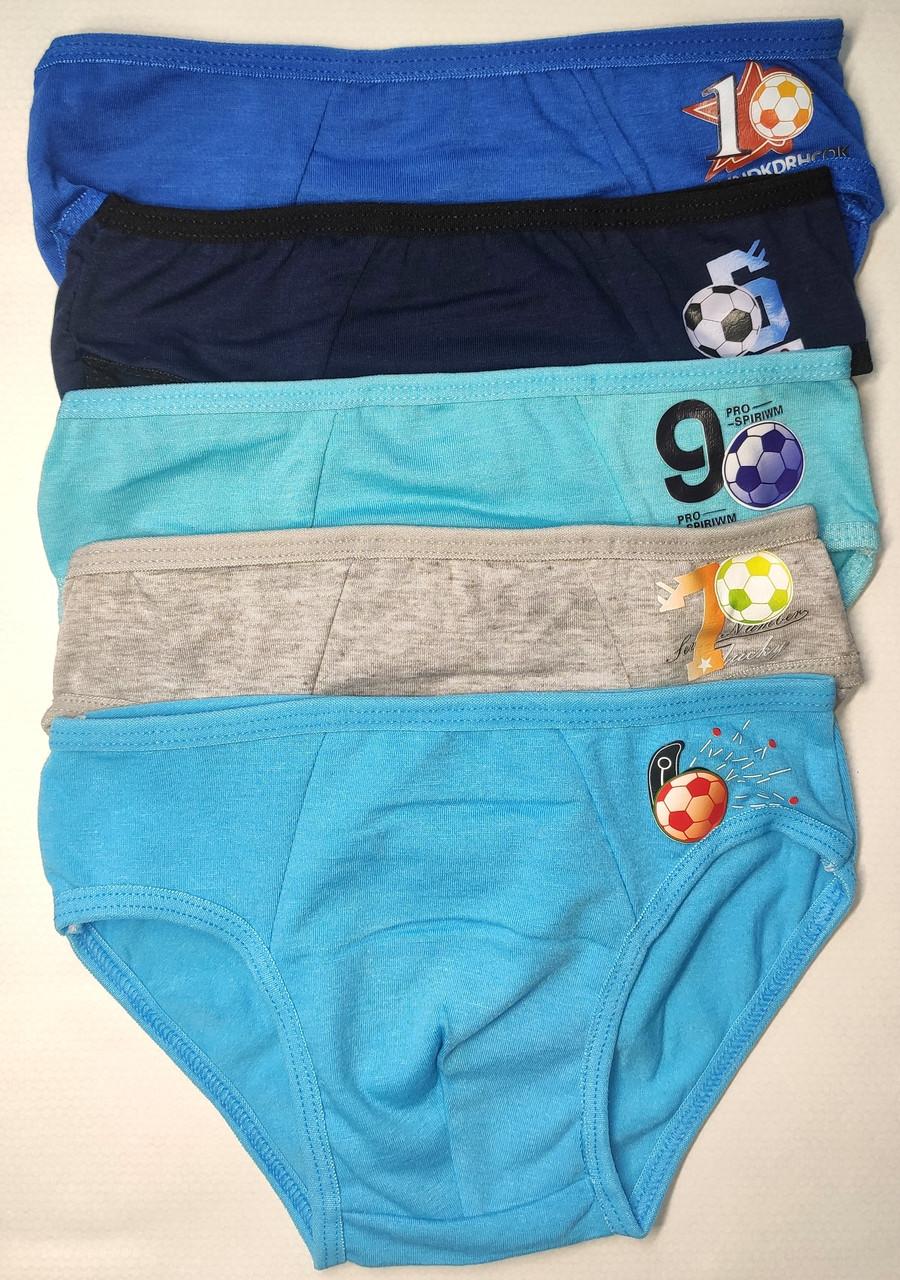 Плавки труси дитячі на хлопчиків 1-2 роки. Від 5 шт. по 17 грн