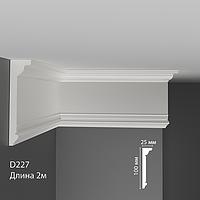 Карниз-молдинг D227 для натяжных потолков, длина 2м, полимер, Decomaster