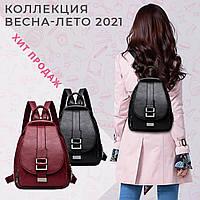Жіночий шкіряний рюкзак кенгуру в 5 кольорах