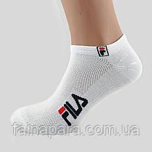 Белые короткие мужские носки с сеточкой FILA