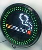 """Информационный LED знак """"Место для курения"""""""