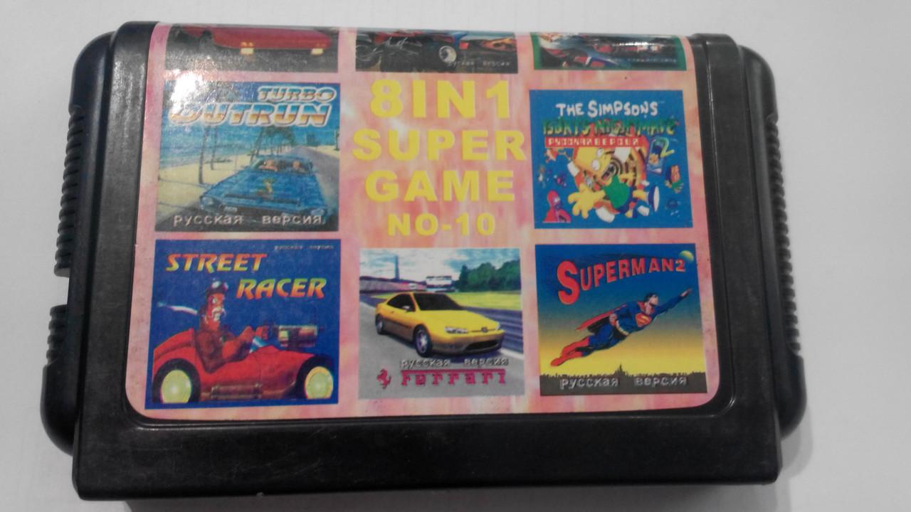 Сборник игр на Sega 8 в 1 N0-10
