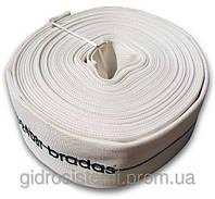 """Пожарный шланг """"Bradas""""белый ф25(8амс)20м"""