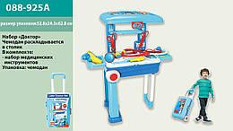 Набор доктора детский в чемодане (стол,стетоск,шприц,аксес)