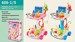 Набор доктора детский с тележкой (2 вида, с набором инструментов)