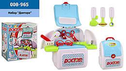 Набор доктора детский в чемоданчике (шприц,очки,аксессуары)