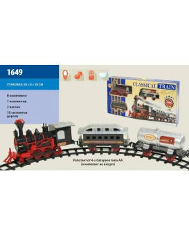 Детская железная дорога Classical Train 1649 (поезд + вагон + цистерна), фото 2