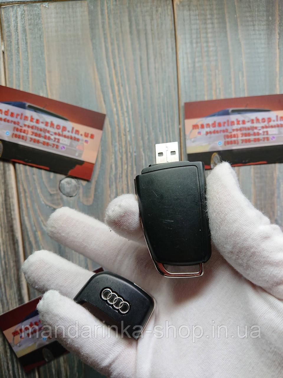 Флешка с логотипом Audi (Ауди) 32 Гб