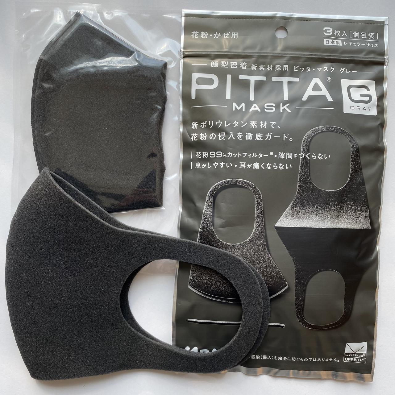 Маска многоразовая Pitta MASK Черная (пенополиуретан) 3 шт в упаковке
