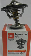 Термостат ГАЗ, КАМАЗ 70 град. <ДК>
