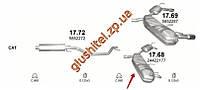 Глушитель Опель Вектра С (Opel Vectra C) / Опель Сигнум (Opel Signum) 2.0/2.2/3.0D/3.2 03 (17.68) Polmostrow алюминизированный