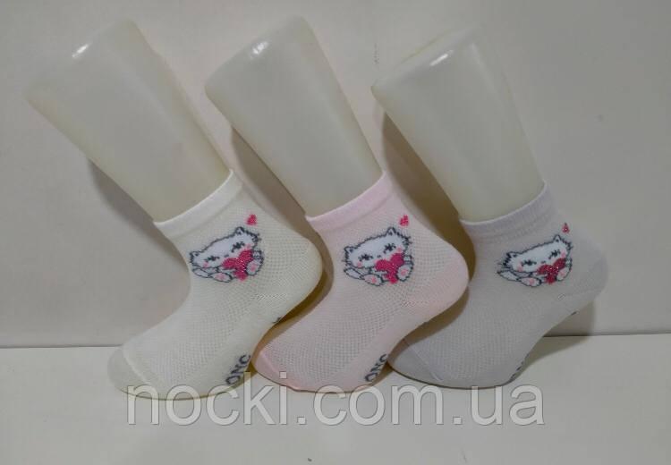 Дитячі шкарпетки стрейчеві комп'ютерні у сіточку Onurcan м/р 3 0084