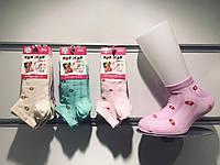 Дитячі шкарпетки стрейчеві комп'ютерні у сіточку Onurcan б/р 13 0090